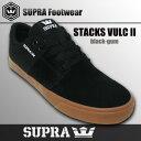 Supra16_stacks_v2bg1