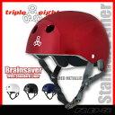 トリプルエイト ヘルメット TRIPLE EIGHT HELMET STANDARD LINER仕様 スケートボード用 TRIPLE 8 日本正規品715005