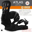 Union_17_atlasbl_01
