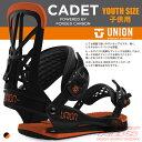 Union_17_cadet01