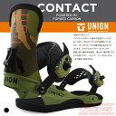 Union_17_con_camo_01