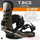 Union_17_trice_b_01