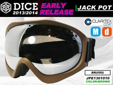 DICE ダイス ゴーグル EARLY モデル JACKPOT カラー BROWN Silver Mirror-drop Anti-Fog Double Lens/Clear base 【ダイス アーリー ジャックポット】【13-14 スノーボード ゴーグル】715005