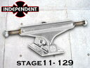 Independentstage112b