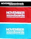 Nov_towel