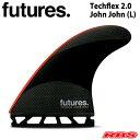 【楽天市場】FUTURES FIN フューチャーフィン TECH FLEX 2.0 JOHN JOHN L RED 【トライフィン スラスター】 【FUTURES FIN】【日本正規品】【あす楽 送料無料】:プロショップ RBS