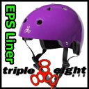 T8_helmet_eps_purple