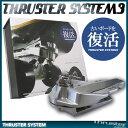 Thruster_truck3