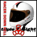 Triple8_racer_white