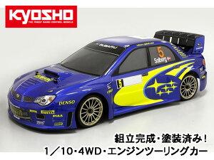 !【KYOSHO/京商】 33209 1/10スケールRC 15エンジン 4WDシリーズ 4WDツーリングカー FW-06 SUBARU IMPREZA WRC 2006 KT-231P+付レディセット (完成品) ≪ラジコン≫