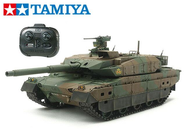 ミリタリー, 戦車 TAMIYA 48215 135 RC 10