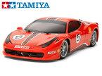 !【TAMIYA/タミヤ】 58560 1/10 電動RC フェラーリ 458 チャレンジ (TT-02シャーシ) ・サンワ:MX-6 コンピュータプロポ付フルセット(未組立) ≪ラジコン≫