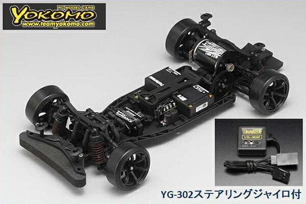 ラジコン・ドローン, オンロードカー YOKOMO DP-YD2SG 110 RC RWD YD-2S () YG-302