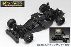 !【YOKOMO/ヨコモ】 DP-YD2EG 1/10 電動RC RWDドリフトカー YD-2E (樹脂シャーシ仕様) 組立シャーシキット(YG-302ジャイロ付) (未組立) ≪ラジコン≫