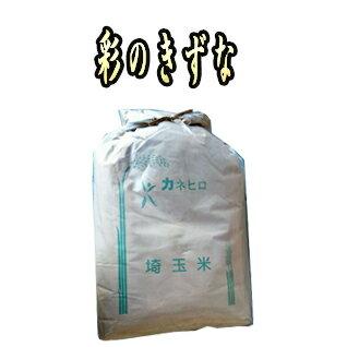 TVで紹介されたお米です。2年産 埼玉県産彩のきずな白米25kg  精米無料【送料無...