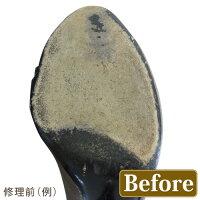 婦人靴修理靴底