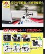 【基本送料無料】CCP/84729-WH/カメラ付き超小型ヘリコプター Nano Falcon DigiCam(ナノファルコンデジカム)【smtb-k】【w3】