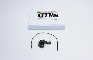 【基本送料無料】Big-out/デジタル・トリガー・システム(DTM)次世代M4/HK416/SCAR専用kit
