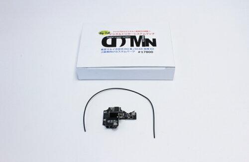 Big-out/デジタル・トリガー・システム(DTM)次世代M4/HK416/SCAR...