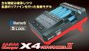 【基本送料無料】(台数限定特価)ハイテック(HiTEC)/44242/AA/AAA Charger X4 Advanced 単三・単四Ni-cd Ni-MH電池用 多機能充・放電器【smtb-k】【w3】