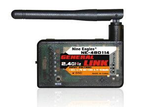 ハイテック(HiTEC)/RFアダプターモジュール GENERAL LINK(ジェネラルリンク)