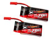 【ネコポス対応】ハイテック(HiTEC)/XP480379W/XPOWER[エックスパワー]Li-Po 3.7V 700mAh 25C ツインパック(GV6・8)