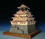 【基本送料無料】ウッディジョー(Woody JOE)/木製模型 1/150 大阪城天守閣【smtb-k】【w3】