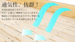 ベッド木製極太支柱丈夫な多段ベッド(ハイベッド)HR-500L()【ポイント10倍】【送料無料】【smtb-f】