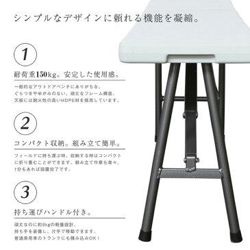 折り畳み式アウトドアチェア アウトドアチェア ガーデンチェア 折り畳み式 ベンチ 長椅子 頑丈 大型 183×30×44cm(代引不可)【ポイント10倍】【送料無料】【smtb-f】