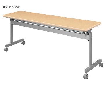スタックテーブル 120×60cm KSテーブル 会議テーブル スタックテーブル 跳ね上げ式 幕板無 折りたたみテーブル(代引不可)【ポイント10倍】【送料無料】【smtb-f】