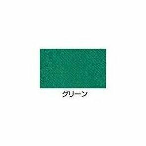產品詳細資料,日本Yahoo代標|日本代購|日本批發-ibuy99|興趣、愛好|藝術品、古董、民間工藝品|シルクスクリーン不透明インキ 100CCグリーン 20963