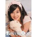 【ポイント10倍】あどけない笑顔がかわいらしい2010スーパーヒットカレンダー 小野恵令奈 CL-54...
