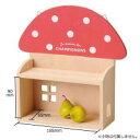Maison de Kinoko キノコ型スタンド 2個セット 3709(代引き不可)【ポイント10倍】
