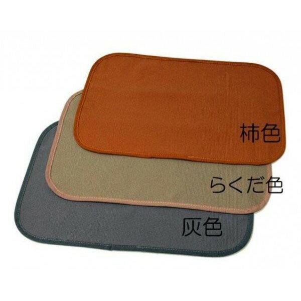 ペット用品 竹炭防水マルチカバー 90×90cm 灰色・OK976