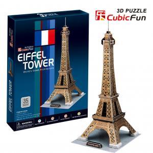 迫力のサイズ!本格的に立体的に!!3D立体パズルです。CO44h 3D PUZZLE(パズル)3D立体パズル 世界...