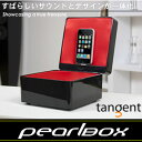 iPhoneの曲をいつもの操作で簡単にスピーカーで楽しめる!tangent(タンジェント) iPhone/iPod...