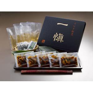 【ポイント10倍】鰻の一大生産地・愛知県のうなぎ割烹店監修のひつまぶしです。AUIH50 うなぎ割...