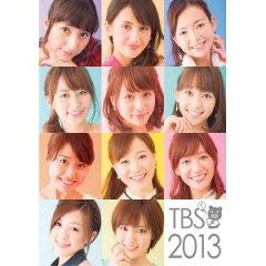 【ポイント10倍】最新版!2013年スーパーヒットカレンダー☆CL-203 スーパーヒットカレンダー201...