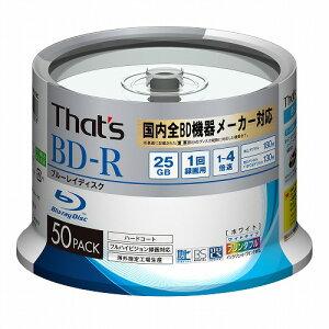 【楽天スーパーSALE】一回録画用25GBブルーレイディスク太陽誘電 BD-R 1回録画 デジタル放送用 ...