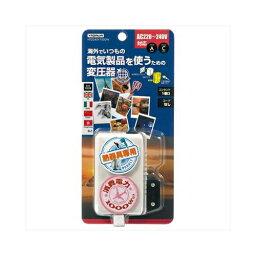 YAZAWA 海外旅行用変圧器240V1000W HTD240V1000W 家電 生活家電 その他家電用品(代引不可)【送料無料】
