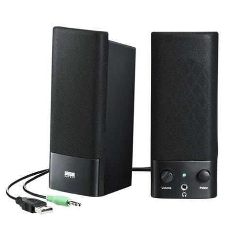 サンワサプライ USB電源マルチメディアスピーカー MM-SPL2NU2 パソコン パソコン周辺機器 PCスピーカー(代引不可)