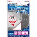 アンサー PS Vita(PCH-2000)用 プライバシーフィルム ANS-PV045【ポイント10倍】