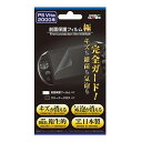 コロンバスサークル PS Vita 2000用 前面保護フィルム 極 CC-V2ZF-CL【ポイント10倍】