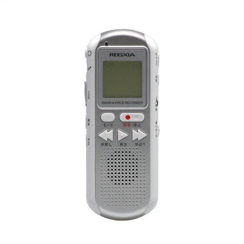 ケンコー・トキナー ラジオ付きボイスレコーダー REGXIA ICR-036【ポイント10倍】 【ポイント10倍】大画面液晶と使いやすい大きなボタンで、どなたでも簡単に操作できる、AM・FMラジオも付いた多機能ボイスレコーダー