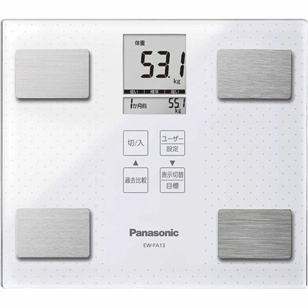 Panasonic 体組成計 ホワイト EW-FA13-W C7211527【送料無料】【S1】
