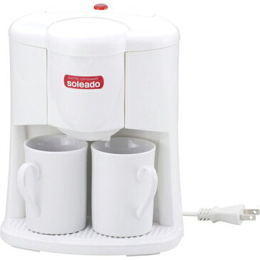 ソレアード2カップコーヒーメーカー240ml B2094574【ポイント10倍】【smtb-f】