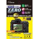 エツミ デジタルカメラ用液晶保護フィルムZERO Nikon D7500専用 E-7356 カメラ カメラアクセサリー その他カメラ関連製品 エツミ(代引不可)