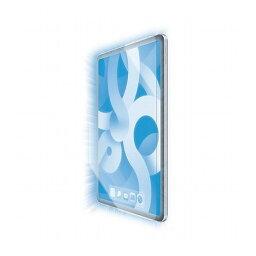エレコム iPad Air 10.9インチ(第4世代/2020年モデル)/フィルム/ブルーライトカット/指紋防止/超反射防止 TB-A20MFLKBBL(代引不可)【送料無料】