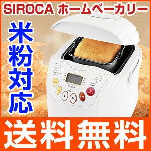 【ポイント10倍】【安心の保証付き】ホームベーカリー シロカ SIROCA SHB-212 パン焼き機 パン ...