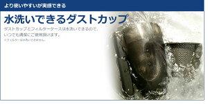 sirocacrossline2WAYハンディ&布団クリーナーstingraySVC-350UVランプ搭載除菌・消臭に最適【送料無料】【ポイント10倍】